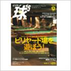 BOOK002S2052
