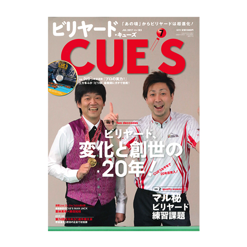 BOOK002S2183