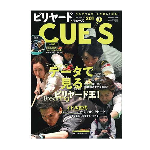 BOOK002S2201