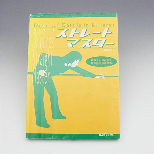 BOOK012U00