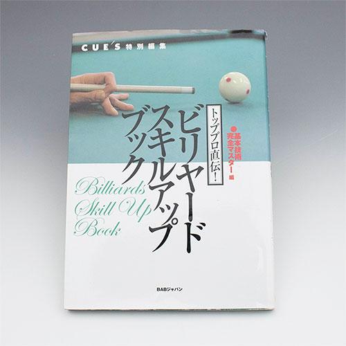 BOOK017U00