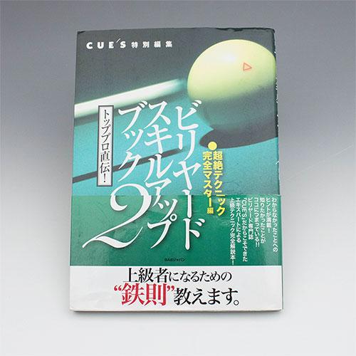 BOOK018U00