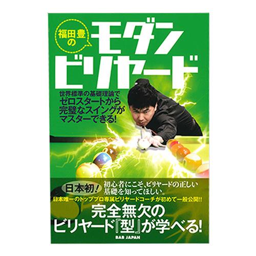 BOOK113