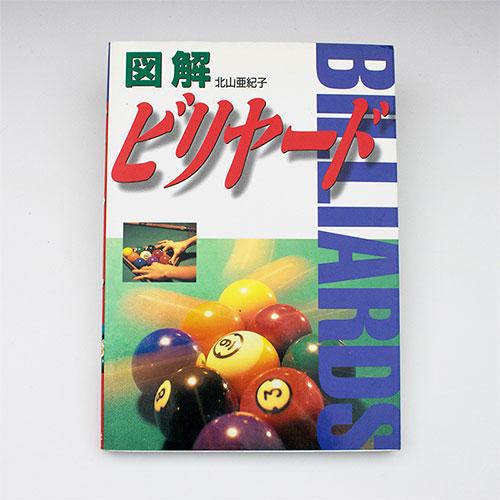 BOOKSUSD01