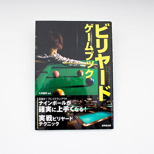 BOOKSUSD04