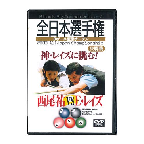 DVDBAB0301