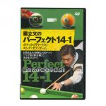 DVDBABLRP141
