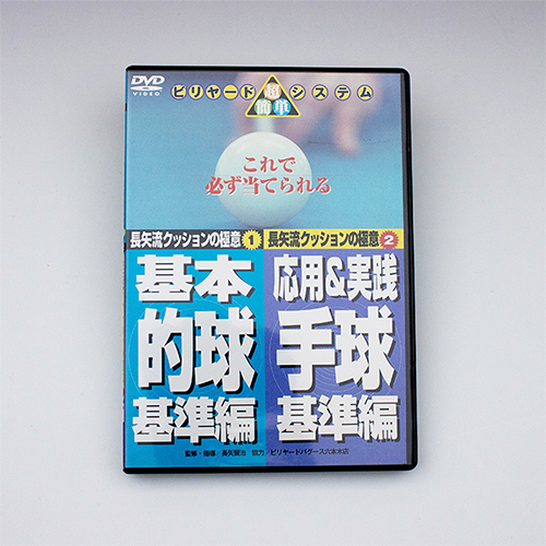 DVDBABNGCGU00