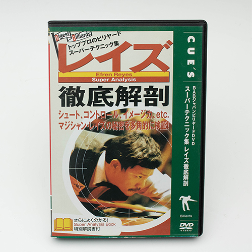 DVDBABREKAU00