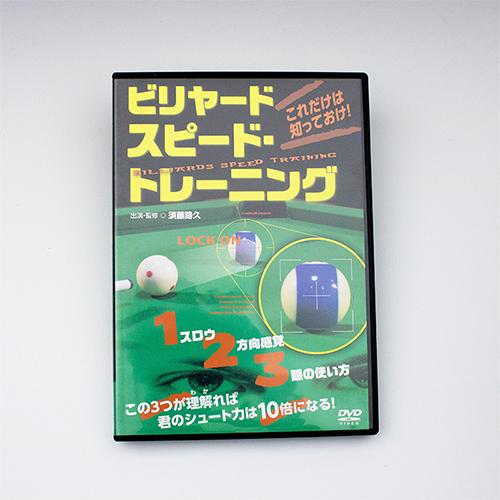 DVDBABSPTU00