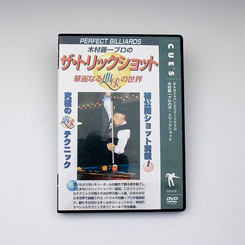DVDBABTHETU00