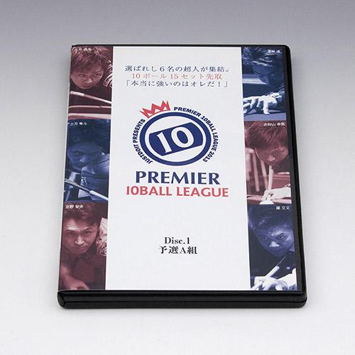 DVDPR10L01U00