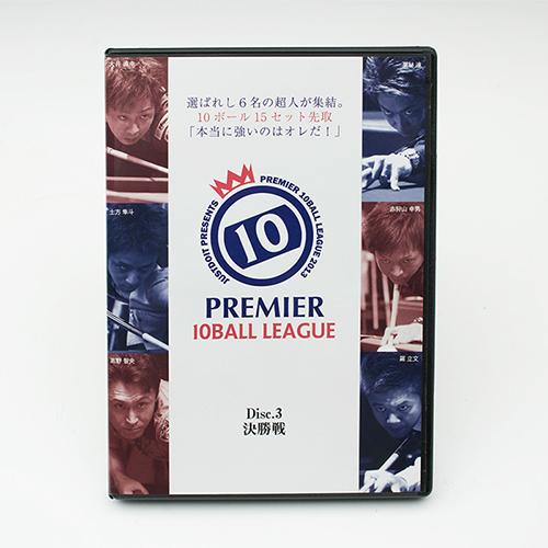 DVDPR10L03U00