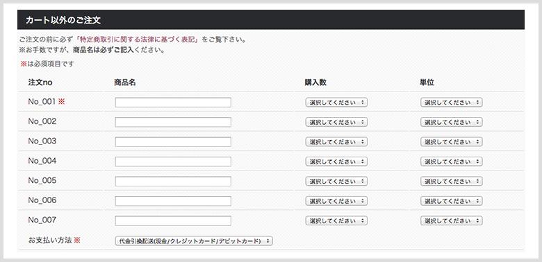 ph_order09