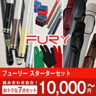 starter-fury01